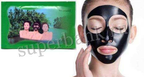 +Shiseido Face Mask Green 3.jpg