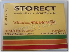 Storect 男女性增强补品,来自泰国的草药