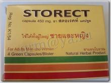 """Tonique d'amélioration sexuelle """"Storect"""" pour hommes et femmes, à base de plantes de Thaïlande"""