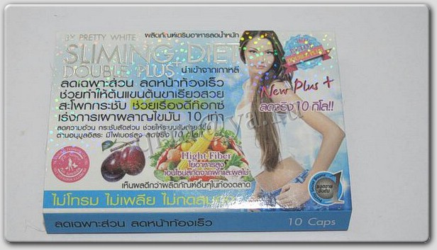 """Sliming Diet Double Plus"" slimming capsules"