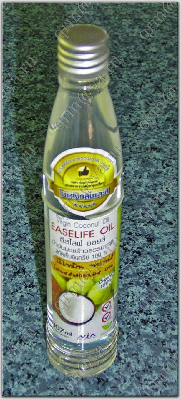 easelife-coconut-oil-3-.jpg
